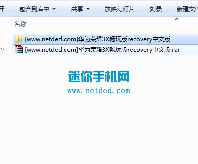 华为荣耀3X畅玩版刷recovery的教程